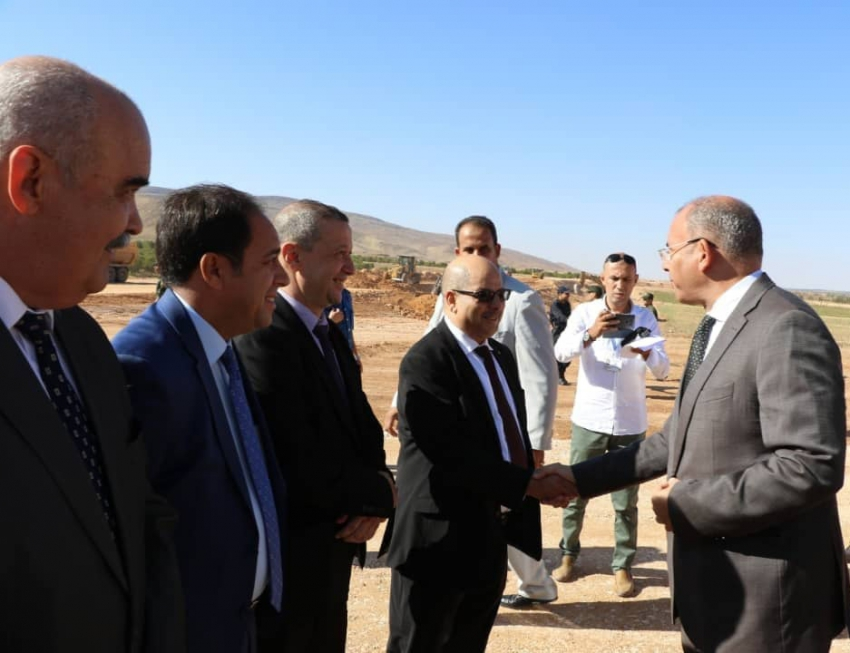 Wilaya d'El Bayadh